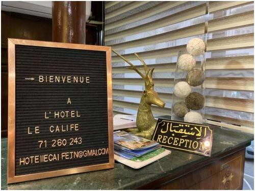 hotel-calife-tunis-welcome
